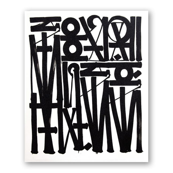 Astonishing Retna's lithograph So You Can See Me to be discovered here.