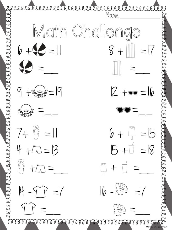 freebie summer themed missing addend and minuend worksheet end of school year ideas. Black Bedroom Furniture Sets. Home Design Ideas