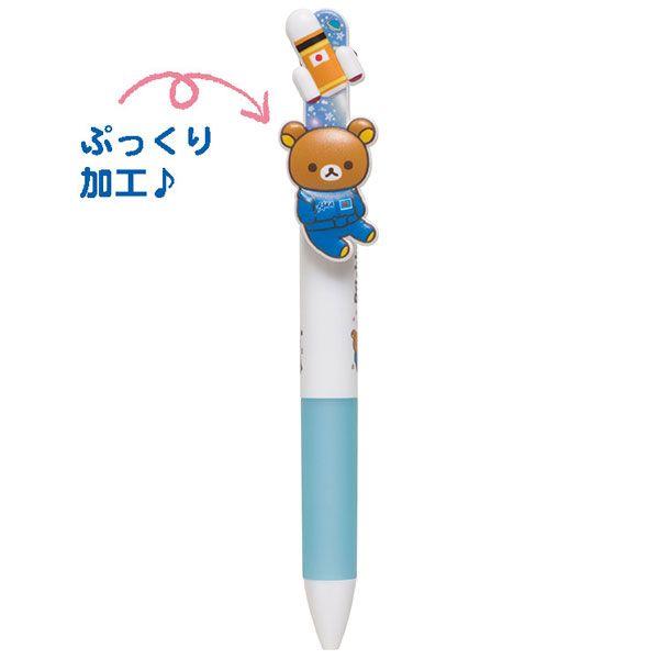 3色ボールペン(JAXA×Rilakkuma・リラックマ)