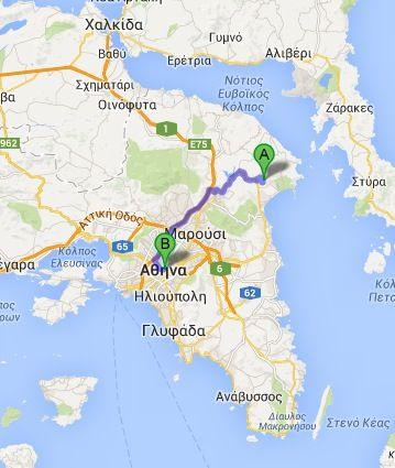Marathon > Athens GREECE