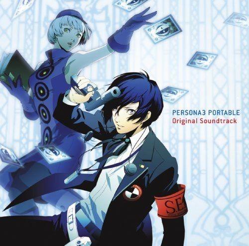 Persona 3 Portable - Persona 3 Portable