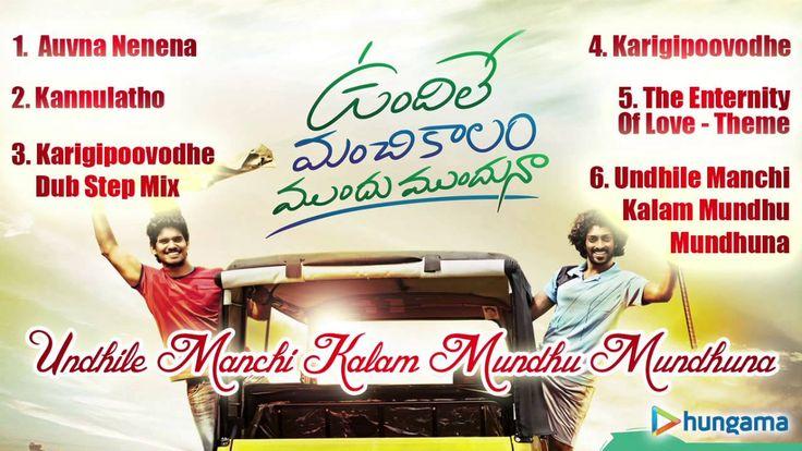 Undhile Manchi Kalam Mundhu Mundhuna Telugu Movie Songs Jukebox