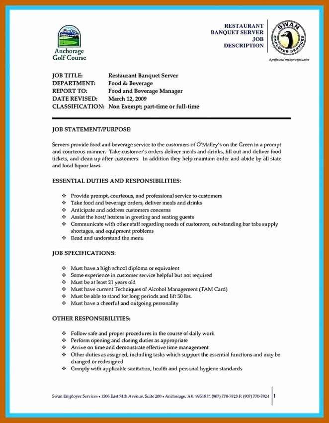 Servers Resume Job Description Luxury 10 11 Server Description For Resume