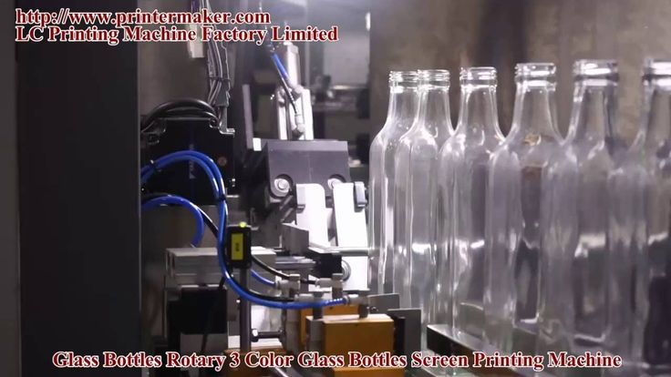 Glass bottle 3 color glass bottles  rotary  screen printing machine