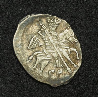 Russian coins - Wire Money Silver Kopek coin of Tsar Ivan the Terrible, 1584. Obverse: The Tsar as St. George on horse, killing dragon with spear in his right hand. Mint initials (ГР) below.