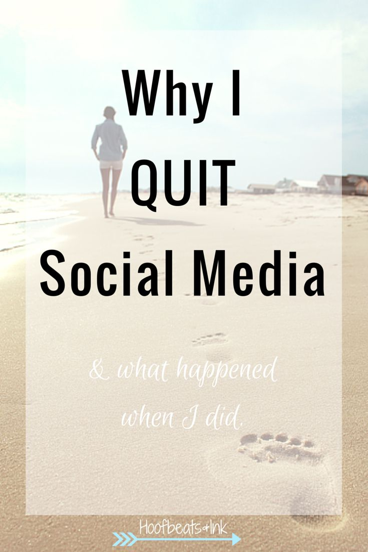 Social Media Quotes Awesome Life Without Social Media Quotes