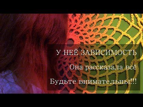 (67) Елена Мельникова - YouTube