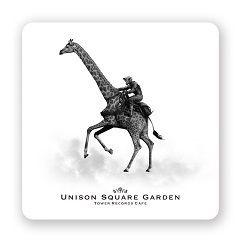 UNISON SQUARE GARDEN、タワレコとコラボ。カフェや写真展&ライブ特別上映会の開催も - コースター(来場特典)
