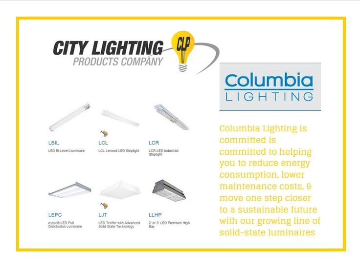 Columbia lighting products offer a variety of LED options.