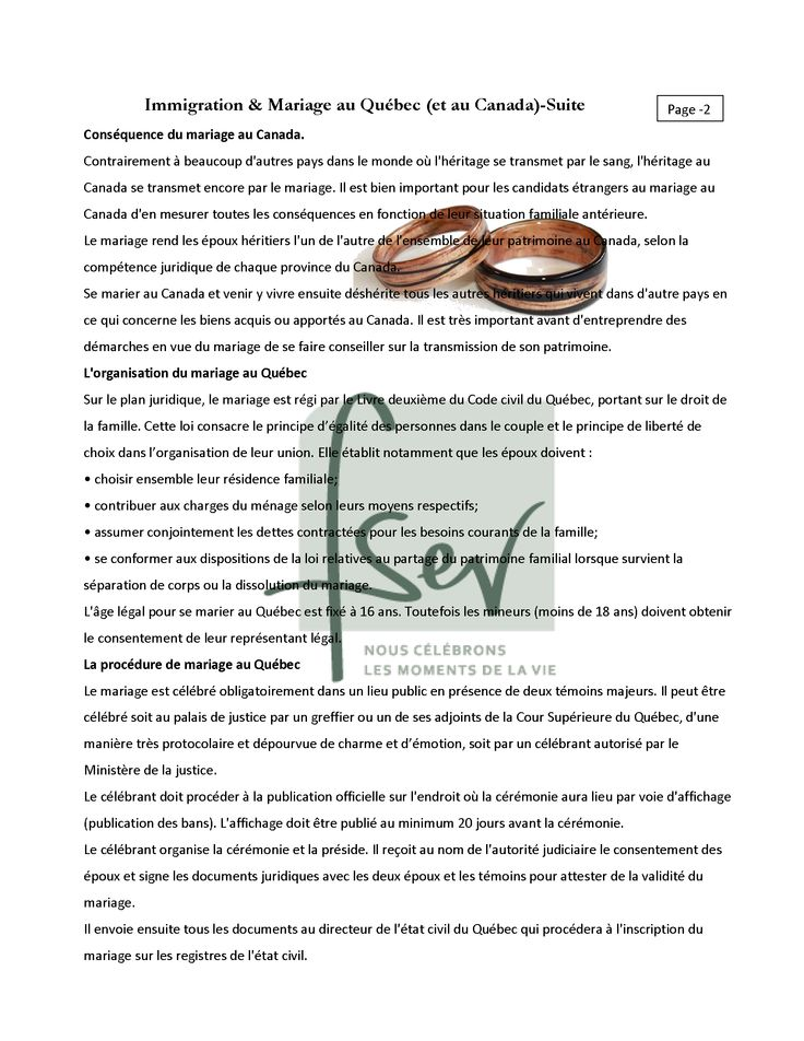 Immigration & Mariage au Québec (et au Canada) L'égalité des droits pour tous-page 2