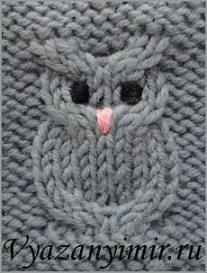 "Узор ""Сова"" спицами. 