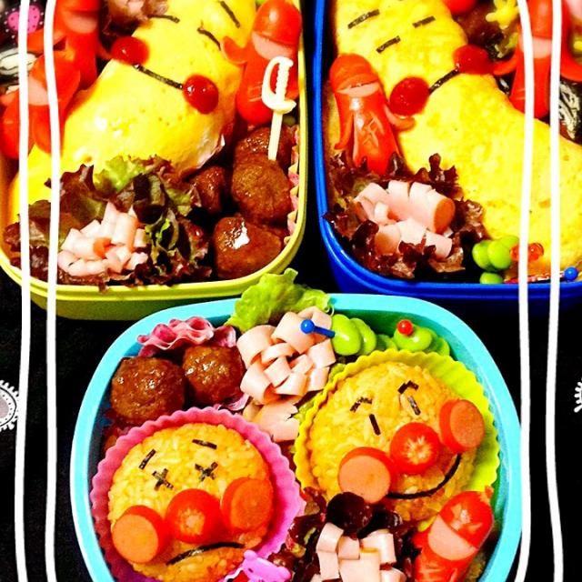 今日は保育園の給食室がメンテナンスのため保育園&学童も全員お弁当 手抜き弁当でも3つ作るのは凄い疲れたわ ⭕️バナナのつもりのオムライス弁当 ⭕️アンパンマン弁当  あなた、メンテナンスは休みの間にしてちょーだいよね!  はぁ、仕事行ってきまーす - 84件のもぐもぐ - 3人分のお弁当 by anzuchan