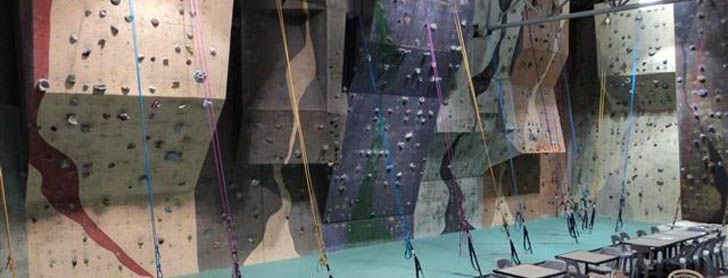 Welcome to Perth's largest indoor rock climbing centre, where climbers of all skill levels and ages can enjoy climbing in a safe friendly environment.