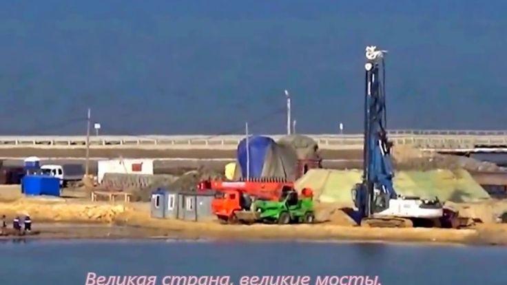 Керченский мост . январь 2017. Стойка века