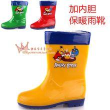 Зима плюс хлопок по уходу за детьми ботинки девочка воды туфли парни обувь для детей ботинки скольжению тепловой лайнер съемный(China (Mainland))