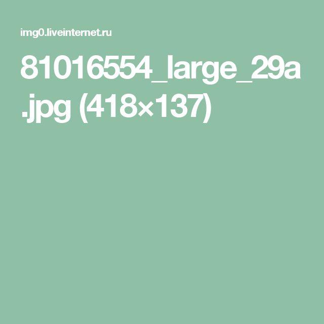 81016554_large_29a.jpg (418×137)