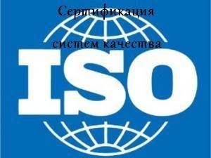 www.diplomkursovaya.ru shop sertifikaciya-sistem-kachestva sertifikaciya-personala