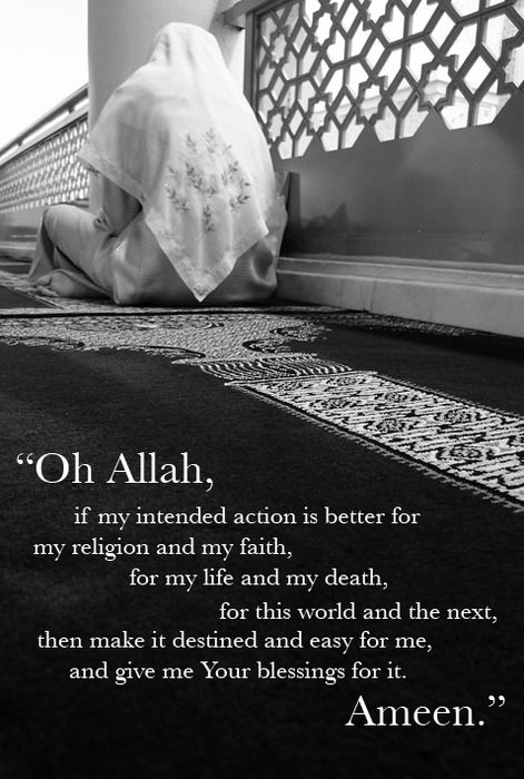 If my intended action is better for my faith, life and death, make it easy for me and give me Your blessings.  #Islam #prayer