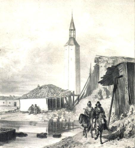 Tour de l'horologe. Batie pendant l'ocupation turque. Giurgievo (Valachie)