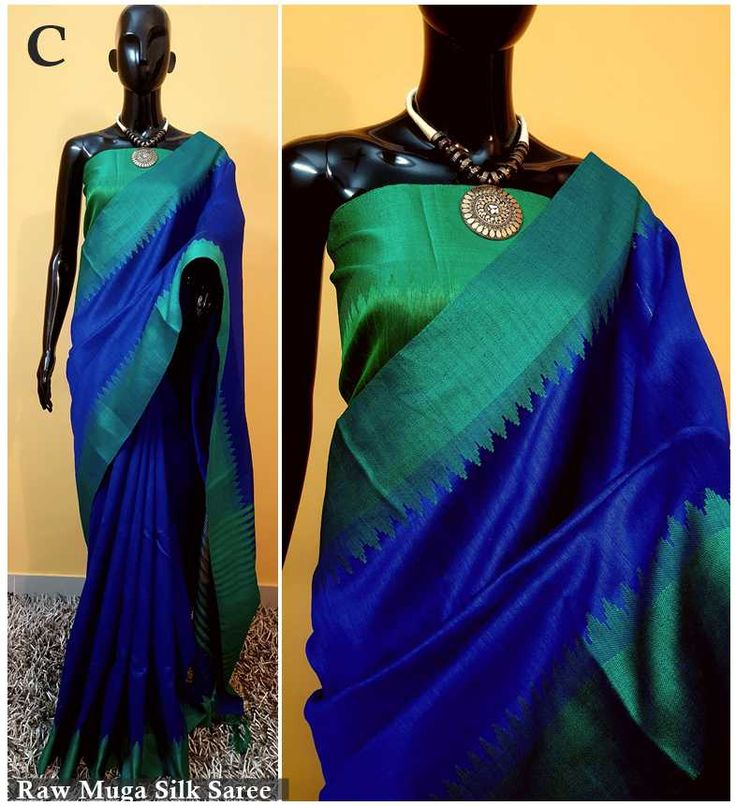 K. F at ₹1048.  (PID: 101926) *NF. *LAUNCH   NEW DESIGN Tampal   FAB-  *RAW SI... 4