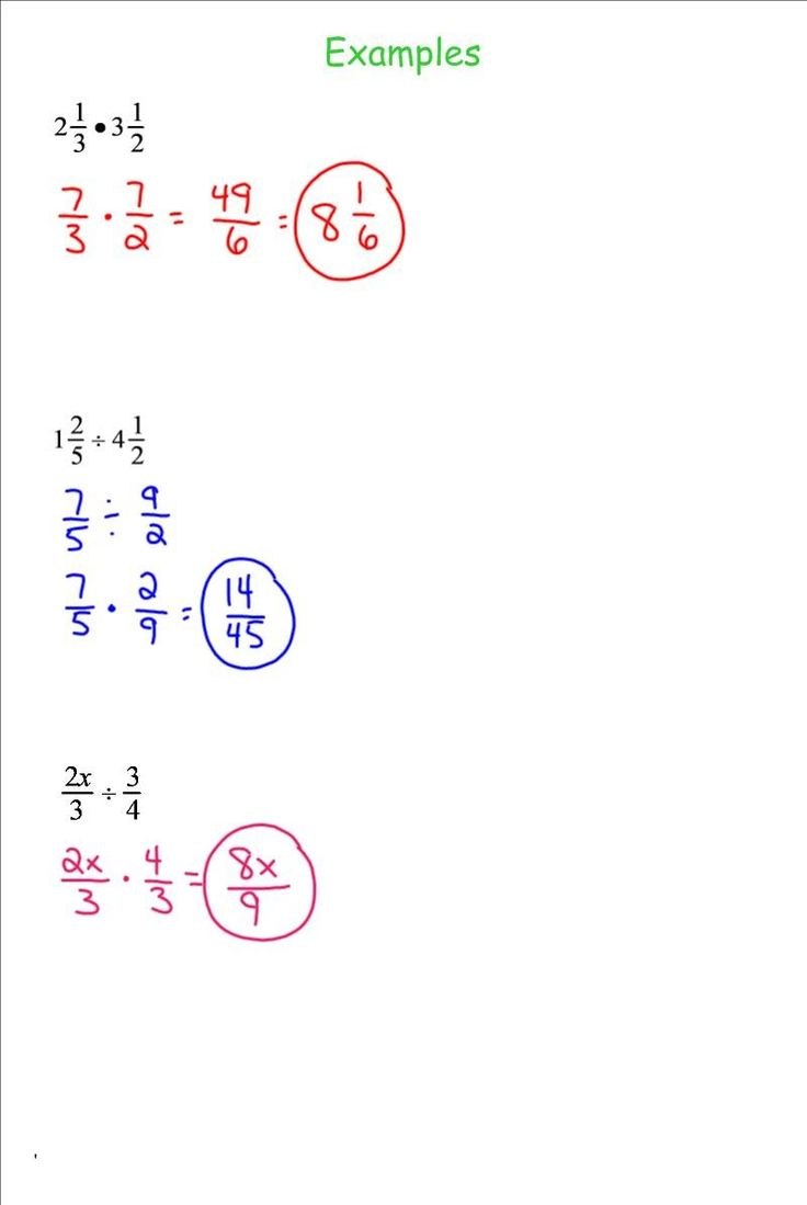 Dividing fractions worksheets 8th grade