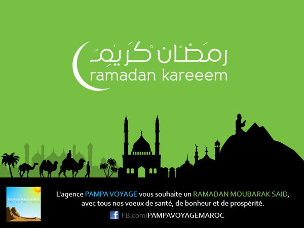 RAMADAN KARIM by Charif Lalaoui, via Behance