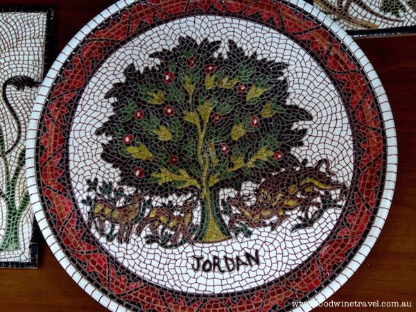 The Tree of Life mosaic, Jordan. The mosaic depicts a tree bearing fruit with gazelles grazing on the fruit while on the other side a gazelle is attacked by a lion. The gazelle dies and nourishes the tree, continuing the circle of life. More postcards at www.foodwinetravel.com.au