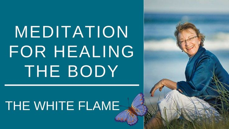 Meditation For Healing The Body and Good Sleep - The White Flame