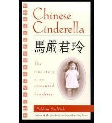 "returning to ones roots in the memoir of an unwanted chinese daughter by adeline yen mah A book uses this idiom as its title as well, titled ""falling leaves: memoirs of an unwanted chinese daughter"" in english written by adeline yen mah, this is an autobiography about the author's traumatic childhood."