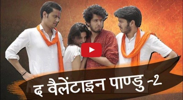 Once again a famous YouTube video channel Nazar Battu came with his next episode…