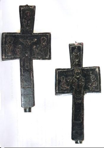 Cruce de prapor - Muzeul Naţional al Ţăranului Român - BUCUREŞTI (Patrimoniul Cultural National Mobil din Romania. Ordin de clasare: 2764/29.12.2010 - Tezaur)