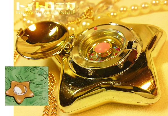 Orgel/Star Locket - music box given to Sailor Moon by Tuxedo Mask/toy plays music when opened, and the inside moon spins  From first Sailor Moon anime