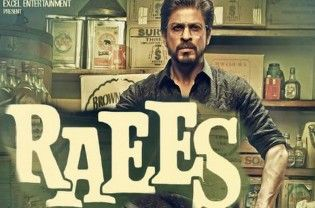 """The shoot for director Rahul Dholakia's upcoming film """"Raees"""" starring superstar Shah Rukh Khan, Pakistani talent Mahira Khan and actor Nawazuddin Siddiqui has been wrapped up. The """"Chennai Express"""" star says he will """"miss the laughs, intensity and the kohl"""". He even praised his unit from the film. Finished Raees. Maybe a bit of patchwork left if any. Will miss...  Read More"""