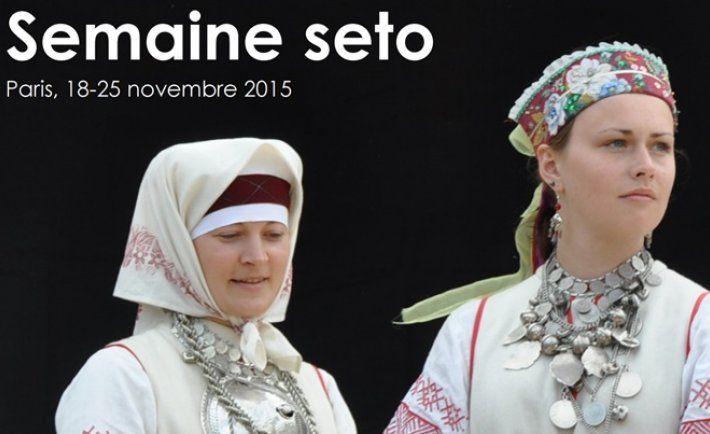 Информационный центр Финно-угорских народов