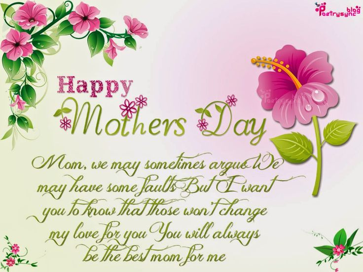 Message for Mother's Day 3