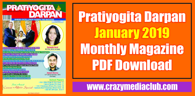 Pdf Magazine Download >> We Are Sharing Pratiyogita Darpan January 2019 In Hindi And