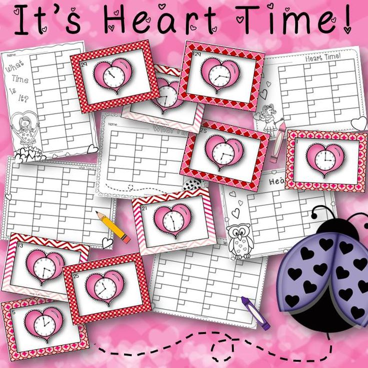 valentine smartboard activities for kindergarten