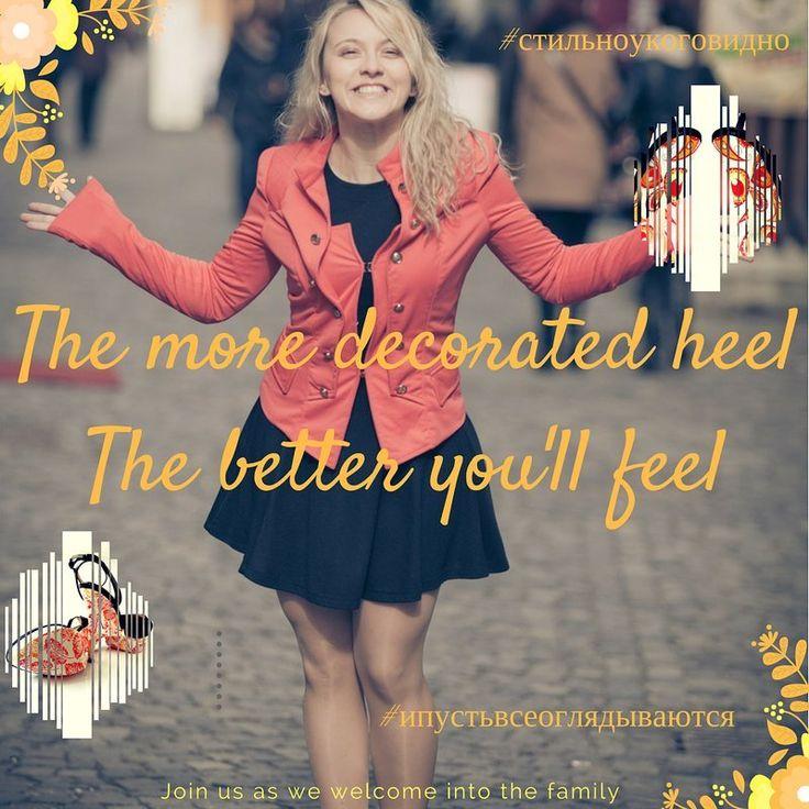 Жизнь прекрасна и удивительна если украсить туфли предварительно #стильно #стильноукоговидно #ипустьвсеоглядываются #туфли #каблуки #обувь #осень #спб #санктпетербург #мода #дизайн #shoes #heels #highheels #instamood #instashoes #spb #saintpetersburg #fashion #fashionista #shoeslover #style #trend #brand #instahappy #shoesrules #like4like