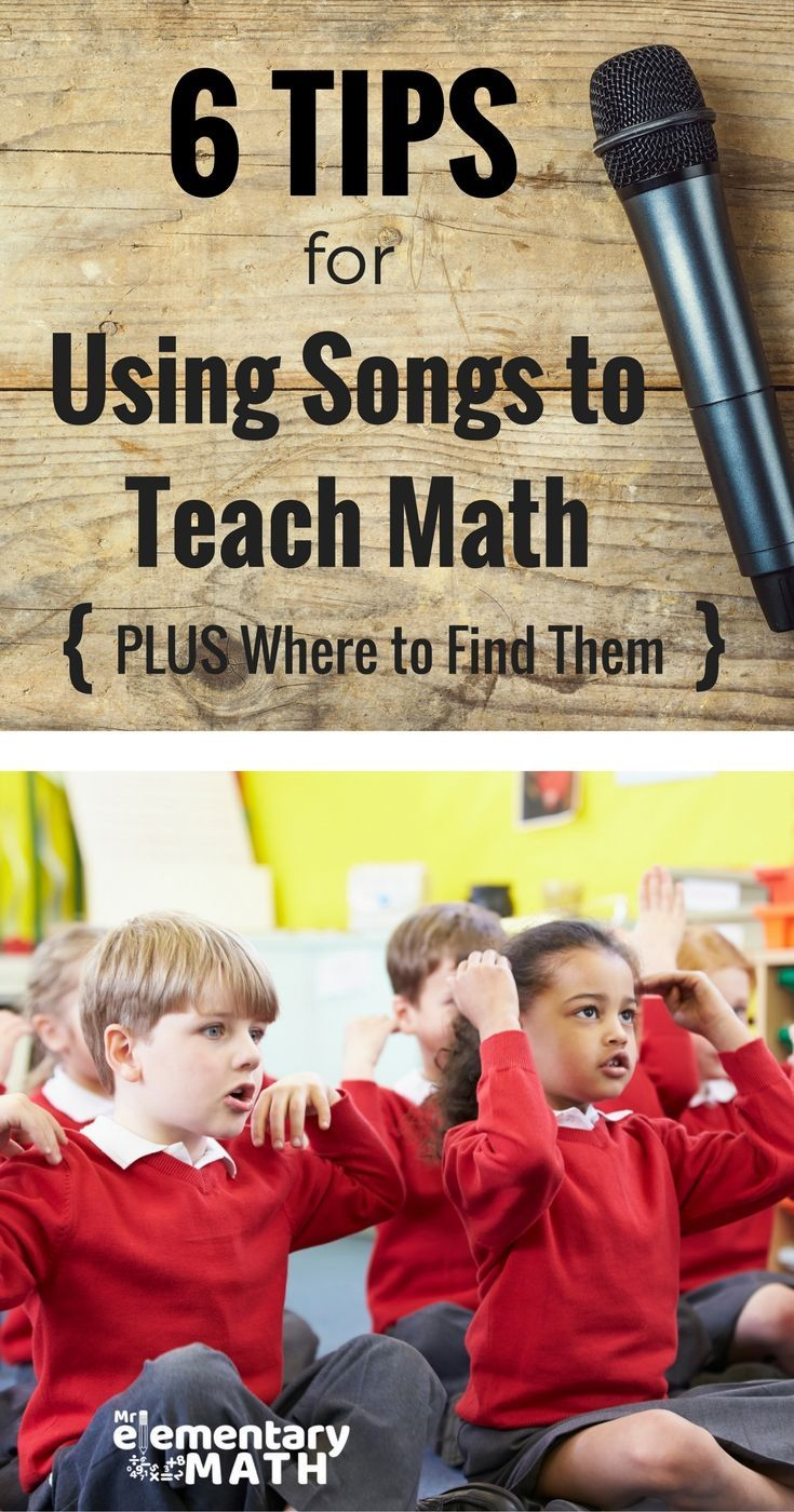 Math songs are an overlooked teaching strategy.