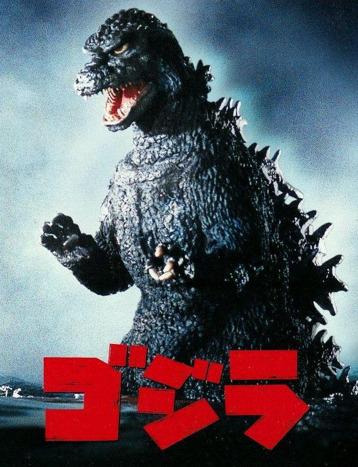 The Return of Godzilla (1984)aka Godzilla 1985