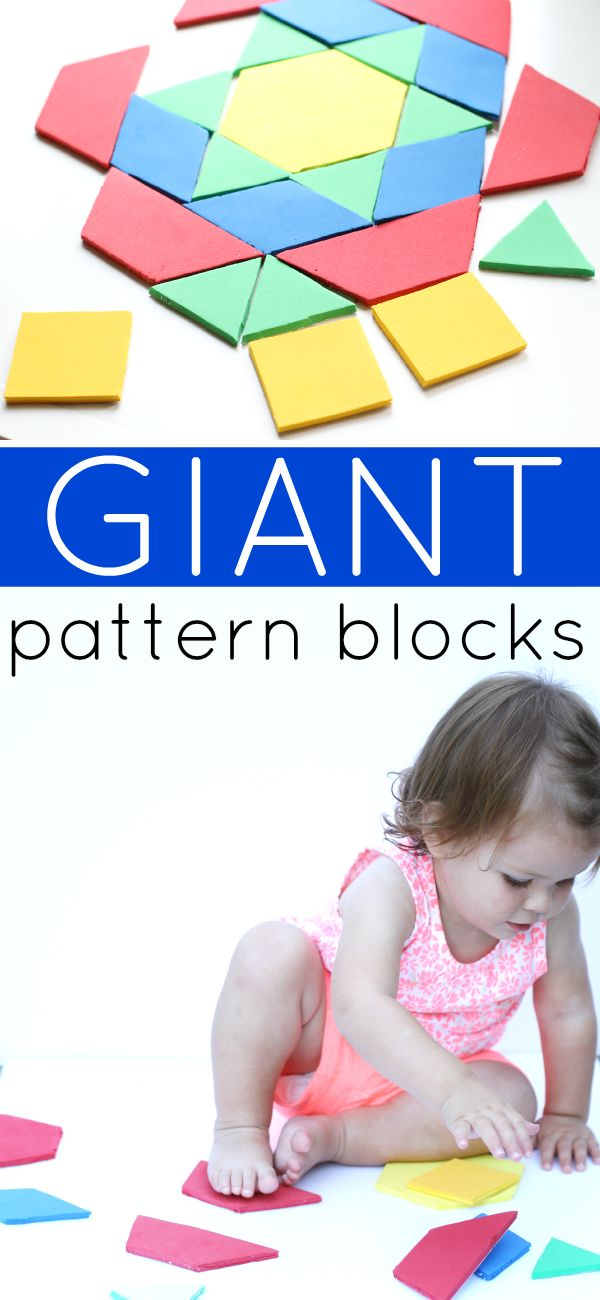 Giant Pattern Blocks for Toddlers!  Download and print the free template to make these large pattern blocks perfect for little toddler hands!