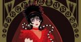 Beetlejuice Lydia - Art Nouveau Prints For All the Non-Disney Princesses
