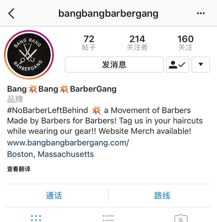 Check out this amazing @bangbangbarbergang ! Made by barber for barbers!  . . #unifs #apron #coffeehouse #tablier #handmade #faitmain #cakeshop #tattooer #barber #jardinage #coiffeur #barman #serveur #chef #bakeryshop #bistro #boulangerie #waiter #barbier #woodworking #fashionshop #patisserie #serveur #woodmaker #tatoueur #floristry #waitress #candyshop#pizzahouse#bakery