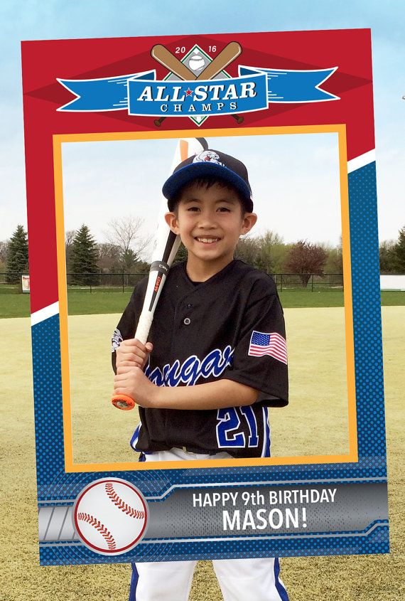 Baseball Card Theme Photo Booth Party Prop Frame Digital File Only Baseball Theme Party Baseball Party Baseball Cards