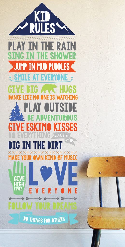 Kids Rules - WALL DECAL - Multi Color