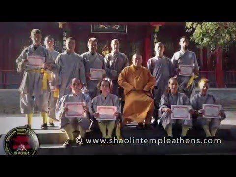 Shaolin Temple Athens | Shaolin Temple 2016