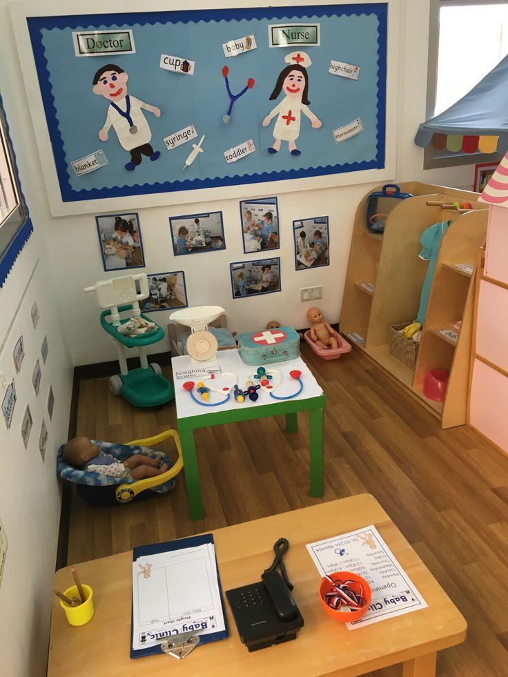 Toddler Bed Baby Clinic Role Play Area | Barnehage, Rom, Idéer