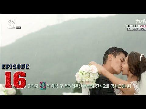 Marriage Not Dating Ep 16 EngSub Korean Drama