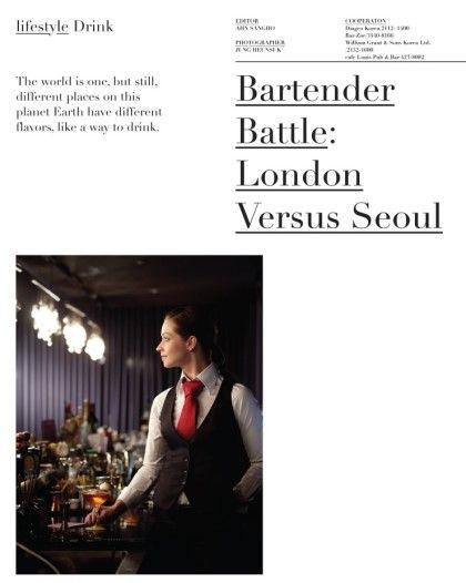 런던 나이트자 마티나 브레즈나노바/ 서울 카페 루이 전재구 [ Bartender Battle: London Versus Seoul] : 네이버 블로그