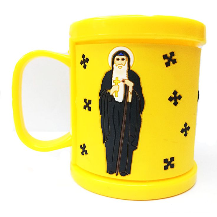 Brand New Plastic Cold Drink Mugs Cups 3D Embossed Religion Cross Yellow Water Tumbler With Lids Drinkware Tools